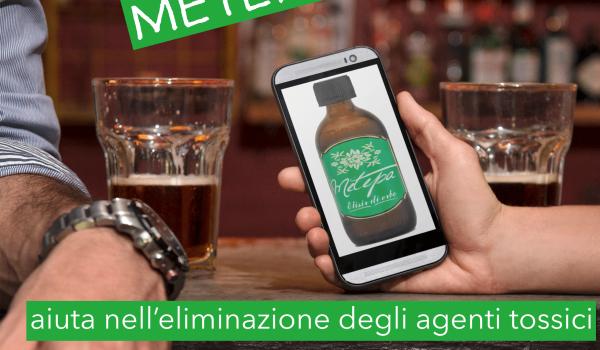 Metepa website new